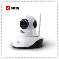 IP Network WiFi Security Camera 720P HD IR Home Audio P2P baby monitor 1 to3MP