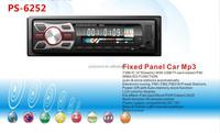car radio audio player with USB SD FM AM remote