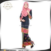 2015 Fashion Design Baju kurung and baju melayu made in China