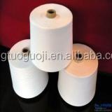 hebei polyester spun yarn supplier