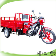 hot selling 200cc trike scooter