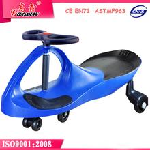 GX-T405 Plasma Car/Ride-on/Original Plasma Car