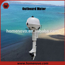 marine outboard engines