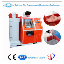 QY-400B Small footprint output cheap scrap insulated copper wire granulator