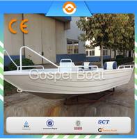 15ft shallow V bottom small aluminum fishing boats for sale