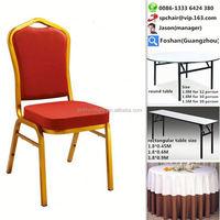Whosesale iron steel aluminium banquet chair price