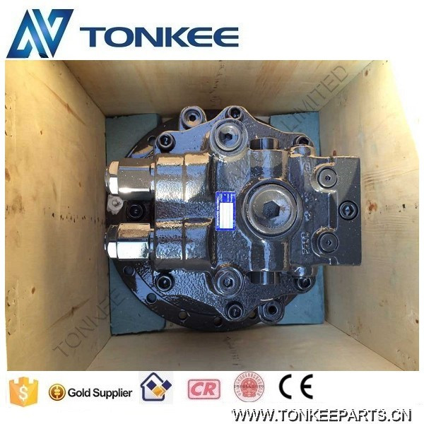 TOSHIBA SG20 Swing motor for CASE CX470B  (7).jpg