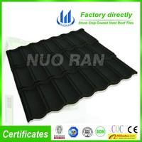 monier villa roof tile / roof material / galvanized sheet metal prices