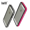rubber bumper cover case for new apple iphone 5 Accept Paypal!!!