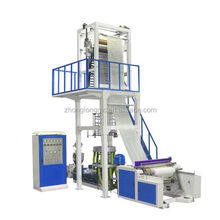 High output film blowing machine