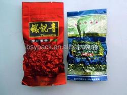 Custom three edge heat seal aluminum foil vacuum pouch/bag with tear notch