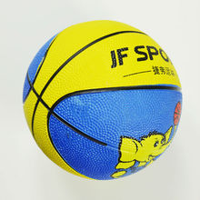 hot sell colorful rubber basketball