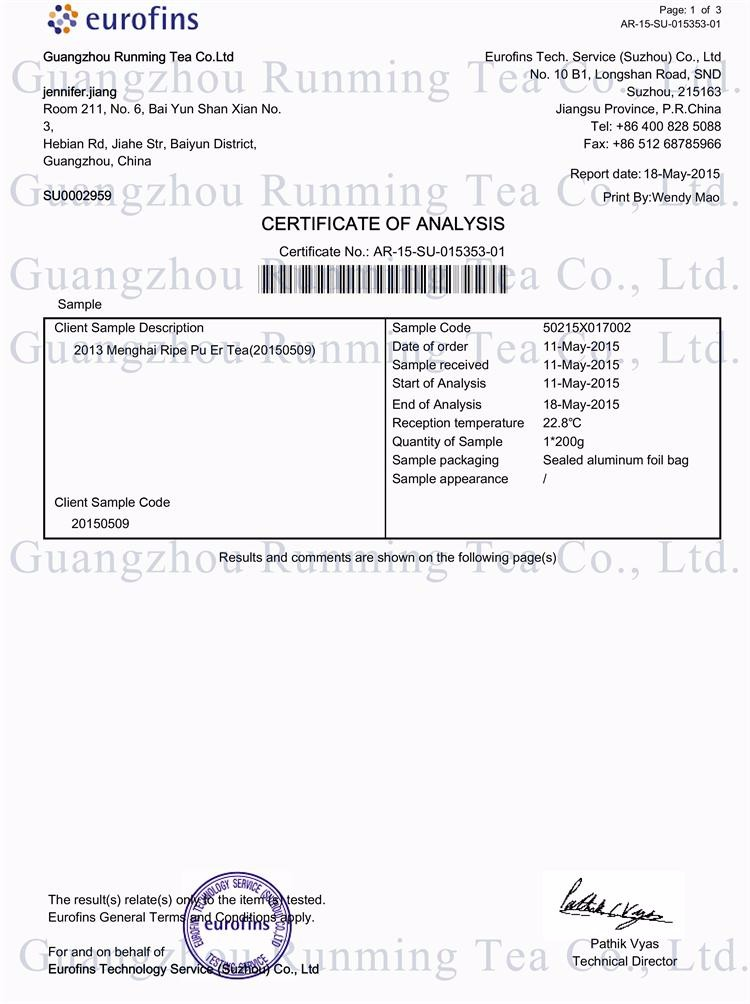 Certificate guangzhou runming tea co ltd puer tea page1 yadclub Images