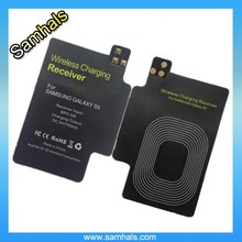 Wireless Charger Receiver Module for Samsung S5