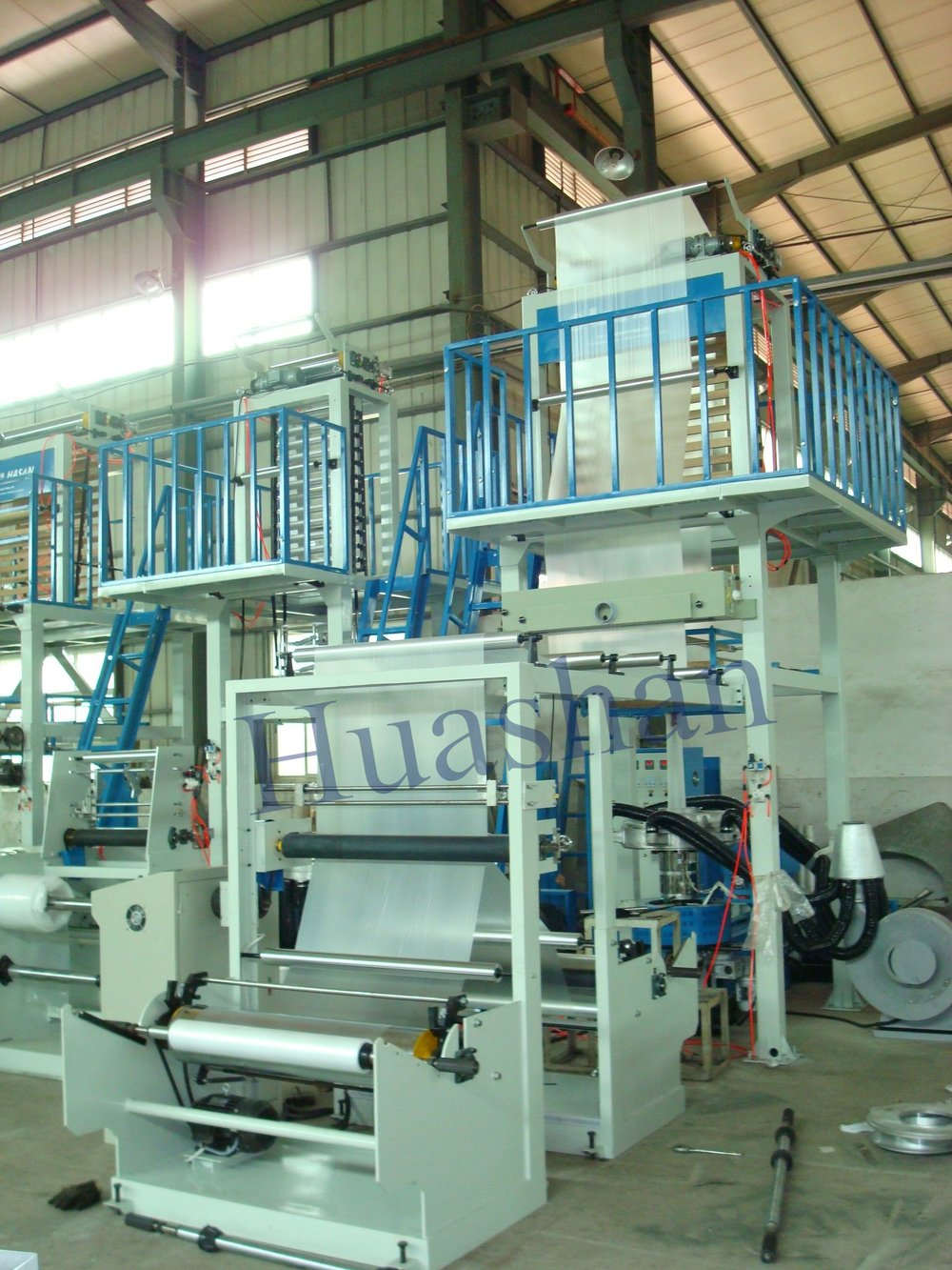 Good Quality plastic extrusion machine ,PE Plastic Film Blowing Machine (Rotary Die),PE Film Making machinery