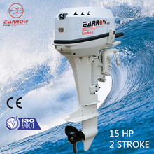 China new 2 stroke 15HP Outboard Motor
