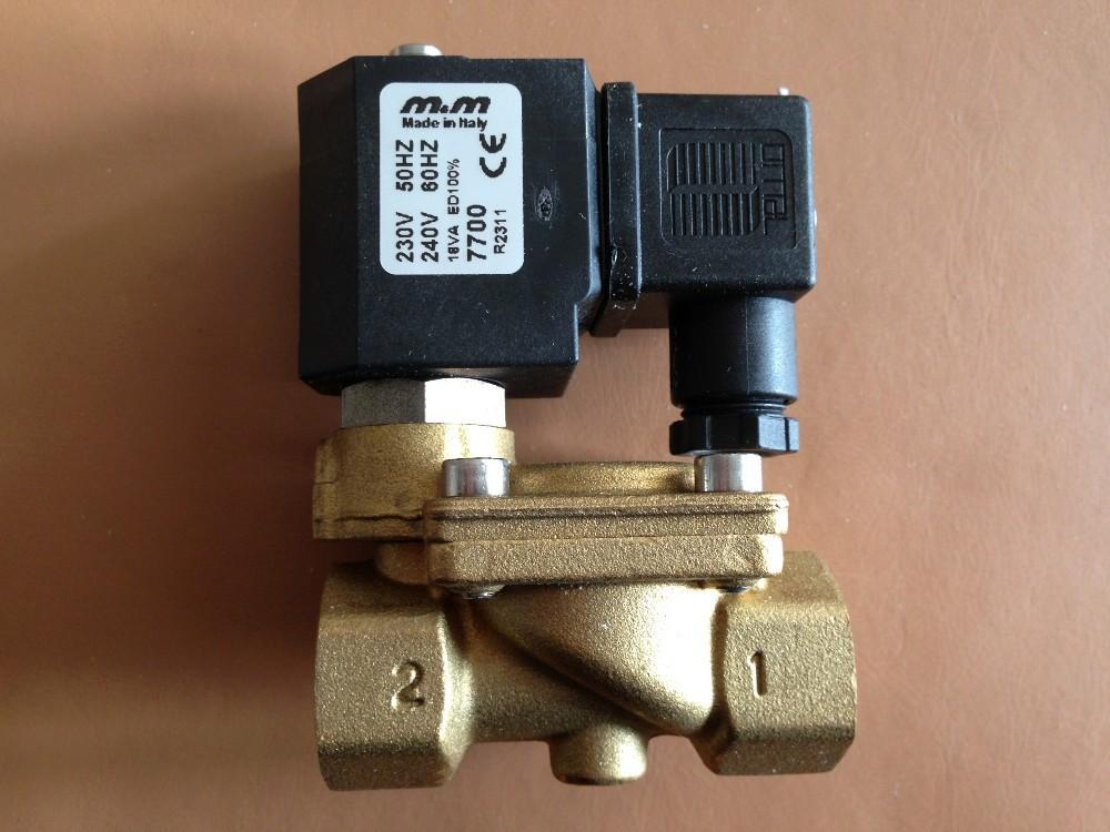 Клапан электромагнитный КРТ 0205