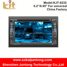 Cheap factory price 2din gps car navigation system