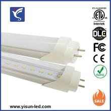 DLC LED tube light T8 18-watt 1800 Lumens 4-Feet Cool White
