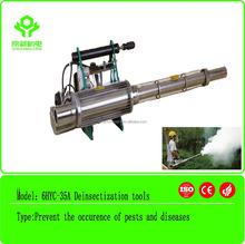 Gasoline engine Agriculture spray machine/vegetables Agriculture spray machine