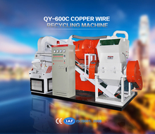 QY-600C High Quality Separation Rate Copper Wire Scrap Granulating Machine with Factory Price