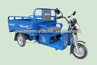 2014 new electric motor trike for sale