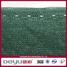 Green Initiative Low Price Time Proof Sun Shade Screen Mesh