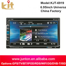 for universal car dvd player mitsubishi parts with gps navigation function