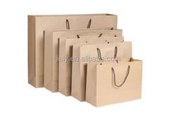 Wholesale cheap foldable shopping bag gift packaging bag kraft paper bag