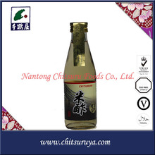 Healthy necessities products Sushi Vinegar
