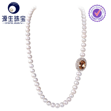 Fashion Natural Freshwater Pearl Necklace white color for elegant women