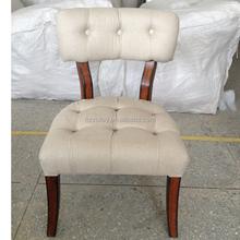 2015ขนาดเล็กเก้าอี้ที่สะดวกสบายความสะดวกสบายผ่อนคลายเก้าอี้ขนาดเล็ก