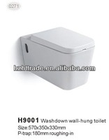 HTWT-0271 square wall hung toilet concealed flush tank