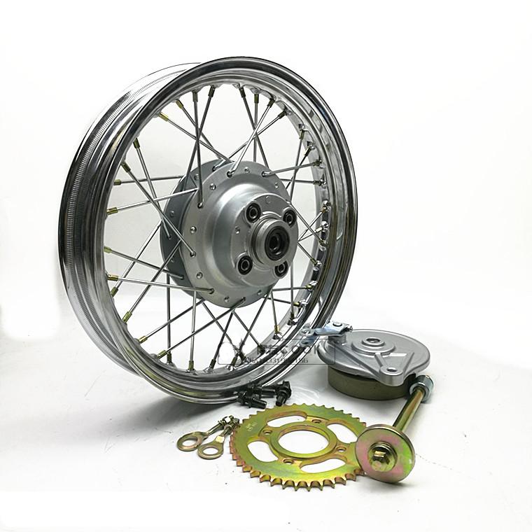 gn125 gn250 18 pouce rayons arri re jante de roue de moto avec tambour de frein hub. Black Bedroom Furniture Sets. Home Design Ideas