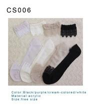 Hot sales Colorful Ultrathin Transparent Beautiful Crystal Lace Elastic Short Women Socks Pink Sock for Womens
