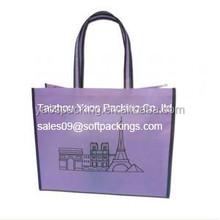 purple pp non woven shopping bag with pringted advertising logo, tote reusable bag