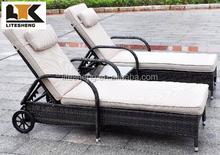 Double Love Bench Sun Lounge Sale Outdoor Rattan Furniture