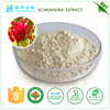 herbal product100% natural plant extract schisandra fruit powder