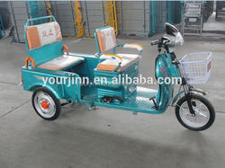 dirt cheap electric adult folding tricycle made in china