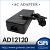 12V 120W AC Adapter for Mini ITX PC power supply(AD-12120)