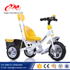 Hot Selling 3 Wheel Children Smart Trike With EVA Wheel