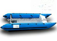 0.9&1.2mm PVC catamaran inflatable yacht