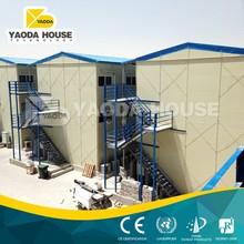 Yaoda designed prefabricated building houses