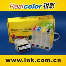 High Profit Margin Product H8100 Continuous Ink Supply System