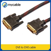 DVI to DVI cable with magnetic rings cable clip