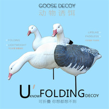 customized a variety of foam snow goose decoys to meet different hunting environment, wholesale wild goose decoy