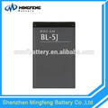 Extra bl-5j bateria fabricação, para nokia 5230 telefone celular