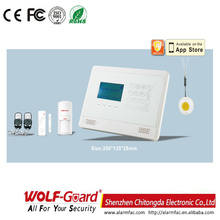 M2BX GSM Alarm System with LCD Display and Touchkeypad gsm network intelligent alarm system