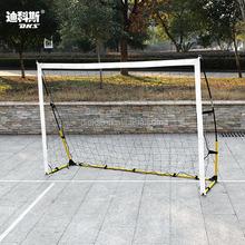 2015 New coming folding Football/soccer goal for sale