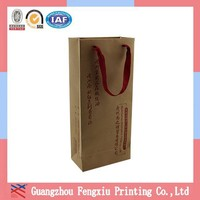 Tested Manufacturer Customised Cheapest Brown Paper Shopping Bag